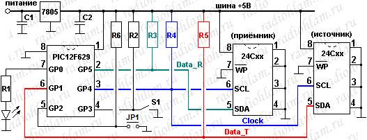 Eeprom память на схеме