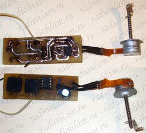 Схема подключения шагового двигателя 4 провода